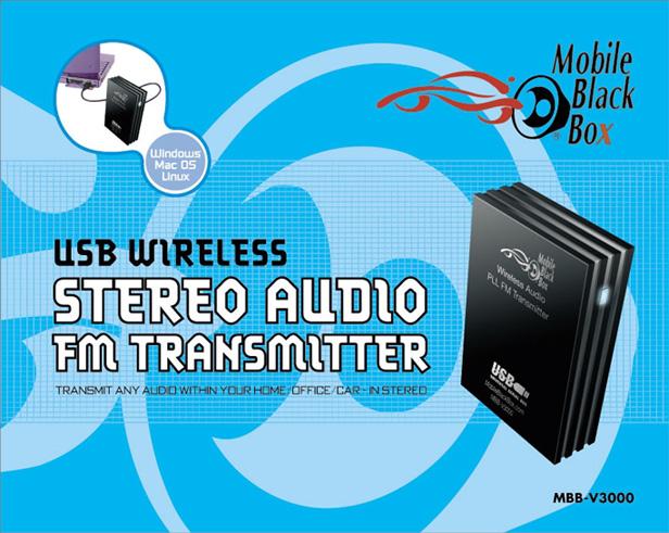 MBB-V3000_2b